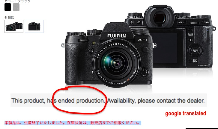 """It's Over: Fujifilm X-T1 """"Production Ended"""""""
