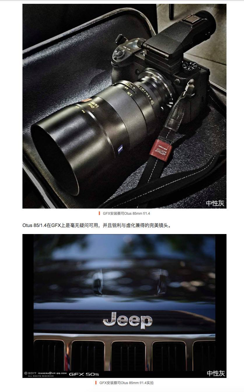 Adapters Archives Fuji Rumors Kipon Nikon G Lens To Fujifilm Gfx Camera Adapter
