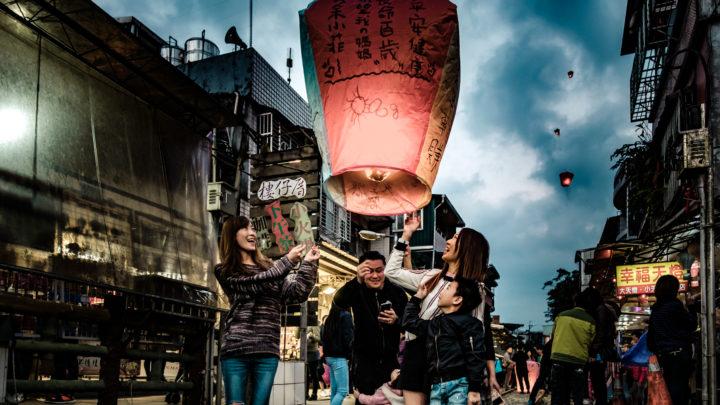 Dreams Aloft - Sky Lantern Festival, Taiwan, 2017