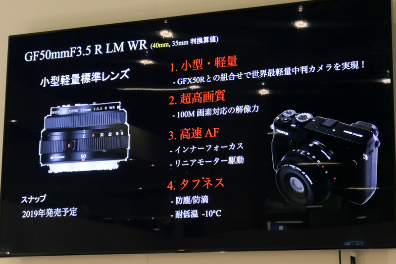 Fujinon Gf Lens Roadmap Timeline 2019 2020 And More