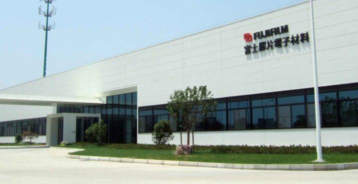 The Fujifilm factory in Suzhou, China